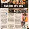 Hong Kong Fashion Image Design YwXzbGGh