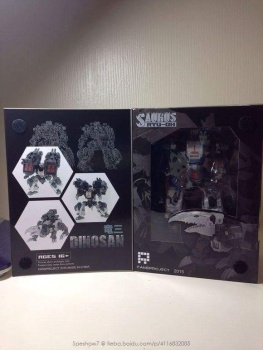 [FansProject] Produit Tiers - Jouet Saurus Ryu-oh aka Dinoking (Victory) | Monstructor (USA) - Page 2 6rxTymxX