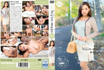 [BIJN-093] Unknown - Beautiful Witch 91 Yuko 32 Years Old