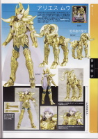 Aries Mu Gold Cloth AbpQno7g
