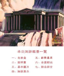 [Imagens] Saint Cloth Myth EX - Aldebaran de Touro LN0OcZ3v